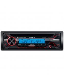 MEX-M71BT Navtični CD-sprejemnik z brezžično tehnologijo BLUETOOTH®