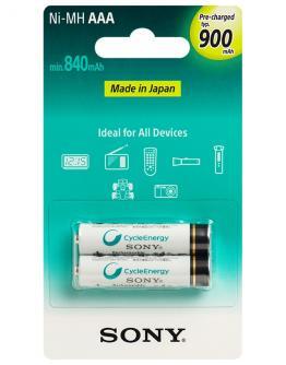 NH-AAA-B2GN Večnamenske vrhunske akumulatorske baterije