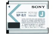 Baterije, polnilniki in adapterji  (34)